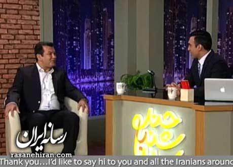 حضور حمید استیلی در شبکه فارسی 1 +عکس
