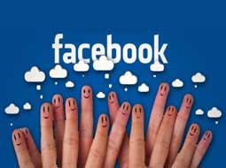 دولت در حال بررسی رفع فیلتر فیسبوک است