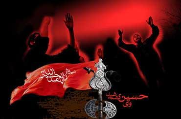 عوامل مؤثر در قيام حسين (عليهالسلام)