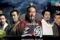 داستان سریال سه امپراطوری
