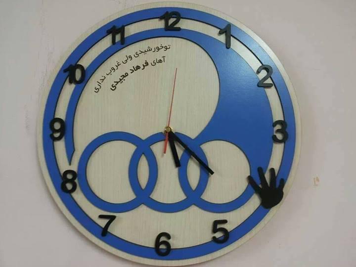 ساعت عجیب و جالب استقلال +تصوير