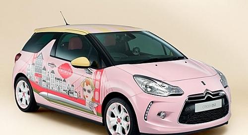 این خودرو مخصوص خانمهای جوان است +عکس