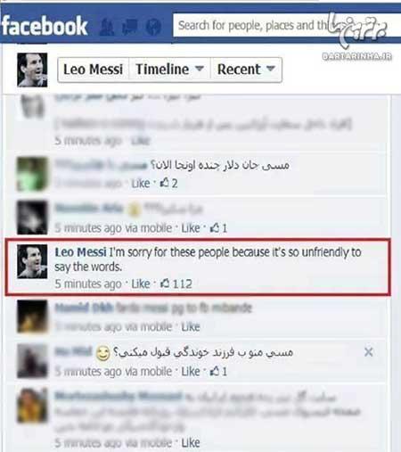 اخبار,اخبار ورزشی,فیس بوک  لیونل مسی