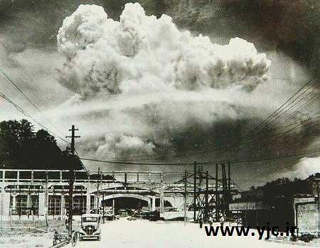 اخبار ,اخبار گوناگون ,بمب اتم ناگازاکی