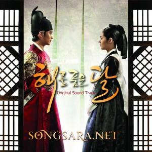 """آلبوم موسیقی های سریال کره ای """" افسانه ی خورشید و ماه """""""