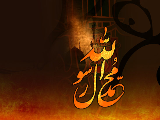 تصویر از عکس نوشته و عکس پروفایل رحلت پیامبر اکرم(ص) + اس ام اس و جملات تسلیت