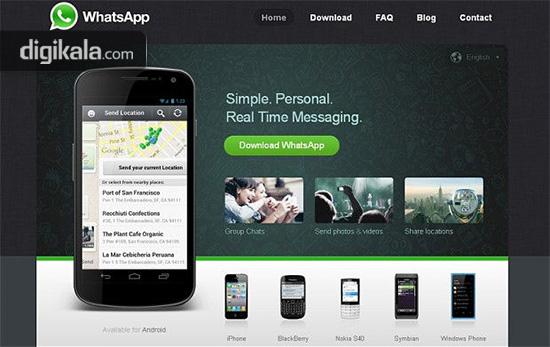 واتس اپ محبوب ترین سیستم پیام متنی در دنیا شد