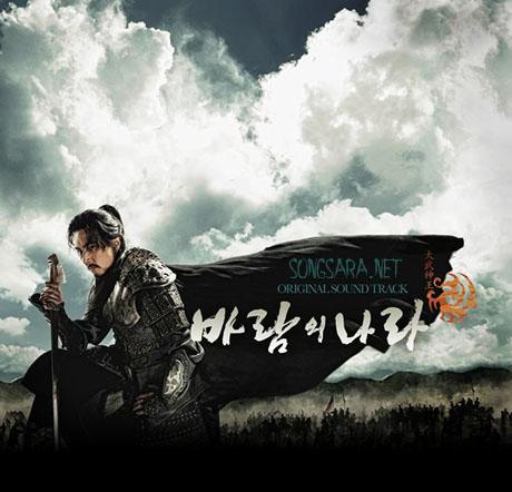 دانلود آلبوم موسیقی سریال امپراطور بادها