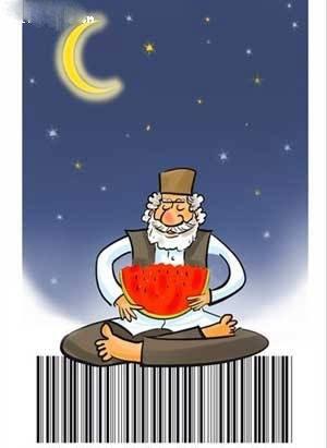 کاریکاتور شب یلدا, عکس شب یلدا