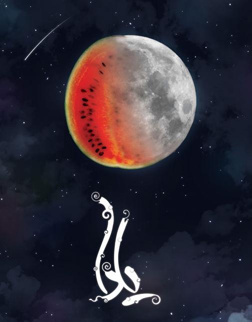 کارت پستال شب یلدا 92