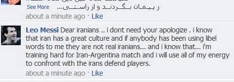 واکنش مسی به عذرخواهی ایرانیان/عکس