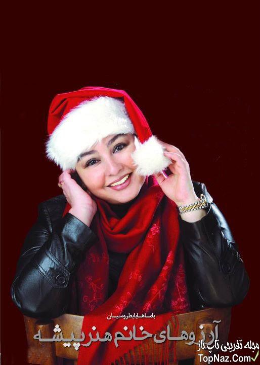 عکس ماهایا پطروسیان با لباس بابانوئل