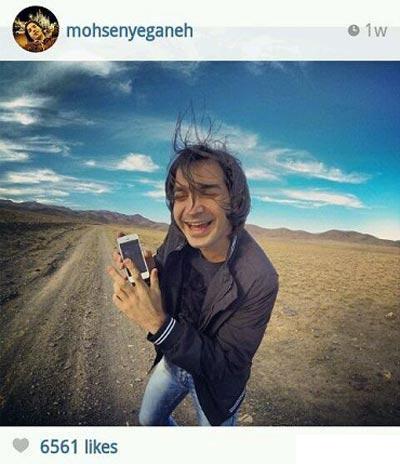 عکسی دیدنی از محسن یگانه با چهره خندان
