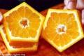 پرتقال عجیب 5 ضلعی در ژاپن +عکس