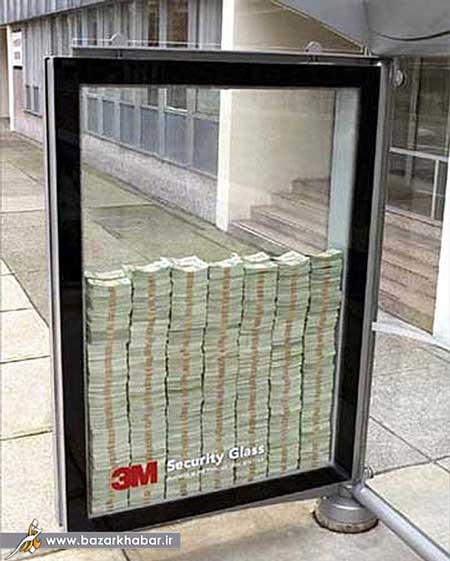 اخبار ,اخبار گوناگون ,تبلیغات خلاقانه