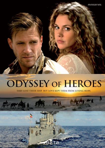 داستان سریال سرنوشت قهرمانان