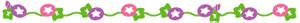 اس ام اس میلاد پیامبر و امام صادق (ع), پیامک میلاد پیامبر