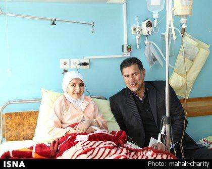 علی دایی و همسرش در موسسه محک