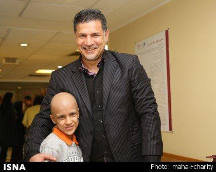 علی دایی و همسرش در کنار کودکان سرطانی + عکس