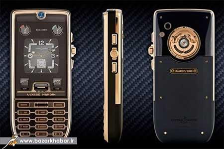 لوکسترین موبایلهایی که قبلآً ندیدهاید