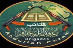 کدام گروه تروریستی مسئولیت انفجار بیروت را پذیرفت ؟