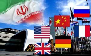 واکنش وزارت امورخارجه آمریکا به پایان مذاکرات ایران و 1+5 در وین