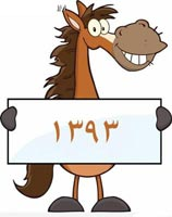 فال روزانه,طالع بینی روزانه,فال حافظ,فال,فال ماههای مختلف,فال متولدین آبان,فال و طالع بینی,طالع بینی سال اسب,