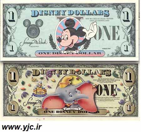اخبار ,اخبارگوناگون,پول عجیب و غریب