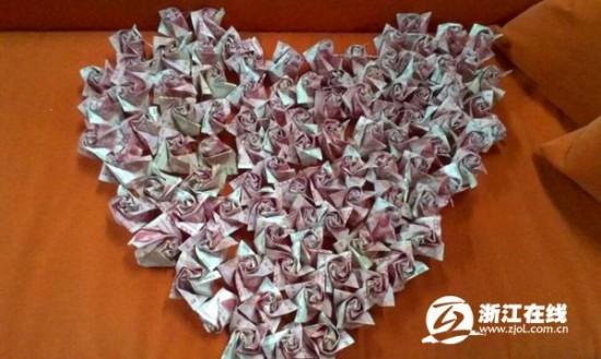 money-flower1
