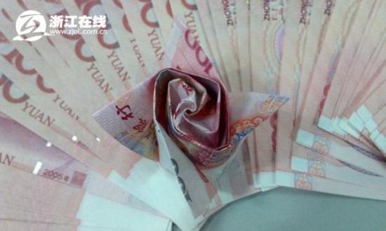 money-flower4