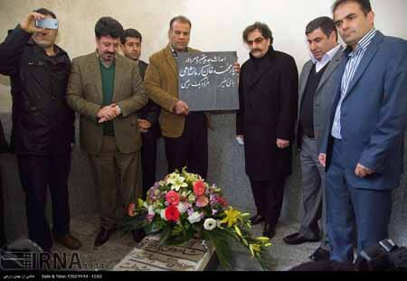 تجلیل از فعالیت های بشردوستانه شهرام ناظری (عکس)