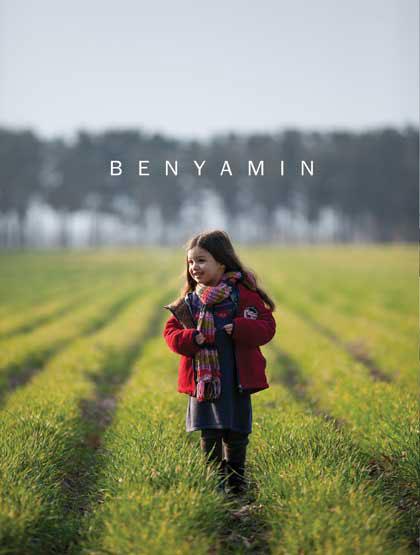 دختر بنیامین بهادری