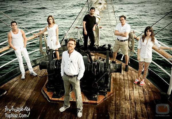 داستان قسمت آخر سریال کشتی