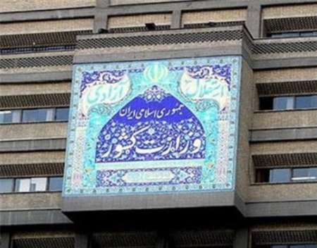 شهادت یکی از مرزبابان ربوده شده ایرانی تایید شد
