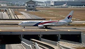 جزئیاتی عجیب درباره سرنوشت هواپیمای مالزیایی