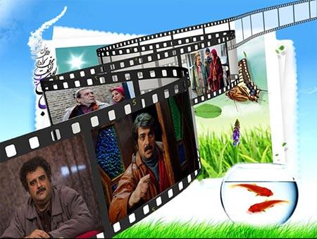 سریال های نوروزی 93 طنزند +زمان پخش و تصاویر
