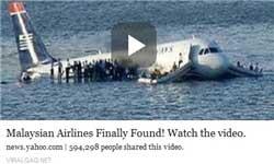 پیدا شدن هواپیمای مالزی در فیسبوک!