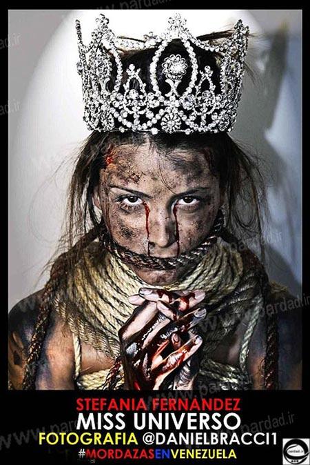 عکس های جالب ملکه ونزوئلا در حمایت از معترضین