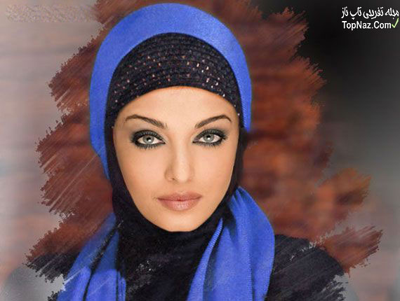 ایشواریا رای با حجاب اسلامی