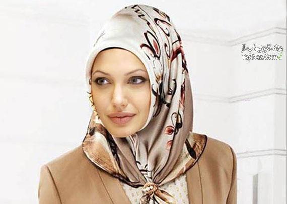 آنجلینا جولی با حجاب اسلامی