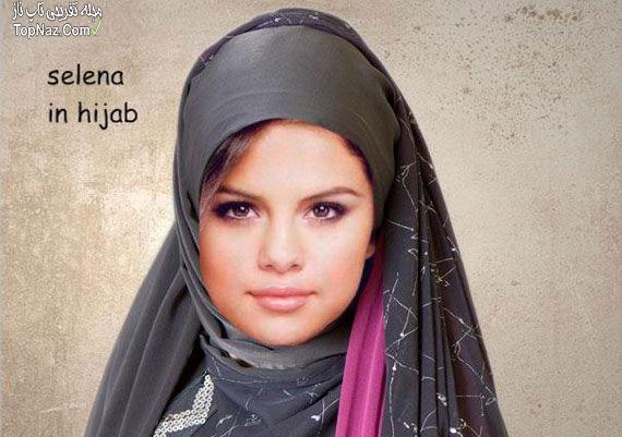 سلنا گومز با حجاب اسلامی
