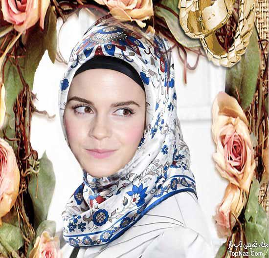 اما واتسون با حجاب اسلامی