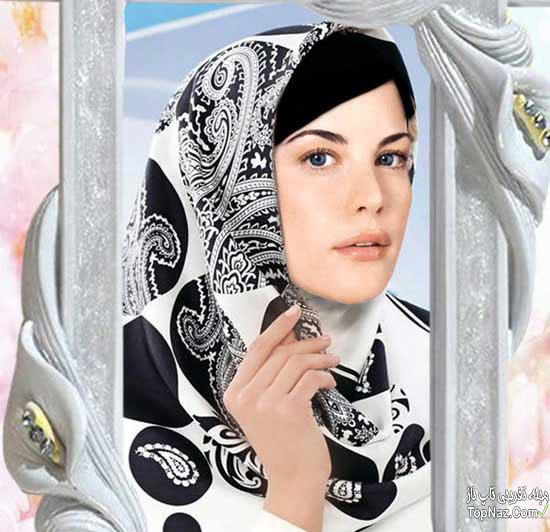 عکس بازیگران زن با حجاب اسلامی
