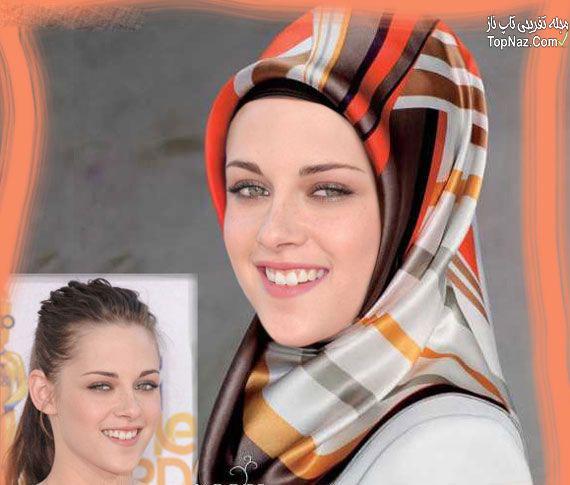 کریستن استوارت با حجاب اسلامی