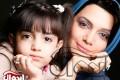 عکس الهام پاوه نژاد و دخترش