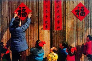 تبریک عید نوروز,کشور چین
