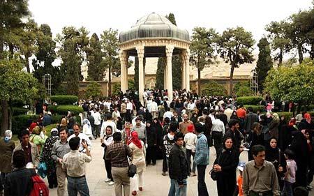 آداب و رسوم عید نوروز در شیراز
