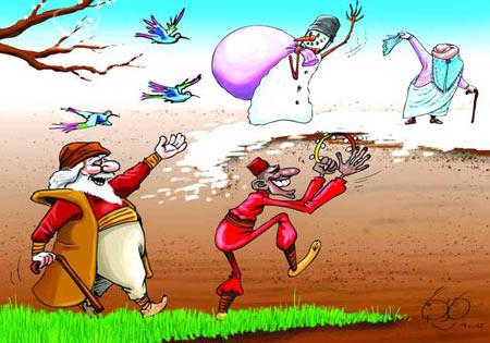کاریکاتور عید نوروز, تصاویر طنز, كاريكاتور عيد