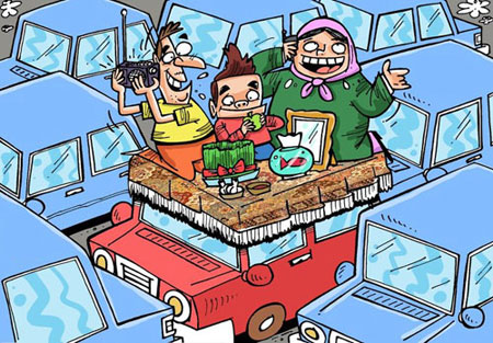 کاریکاتور عید نوروز (2)
