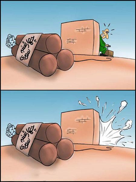 کاریکاتور چهارشنبه سوری, چهارشنبه سوری